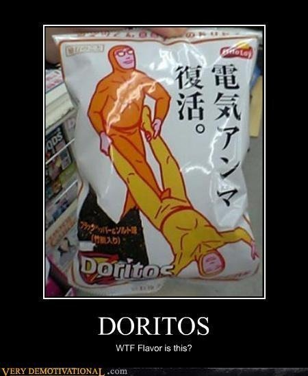 Name:  doritos.jpeg